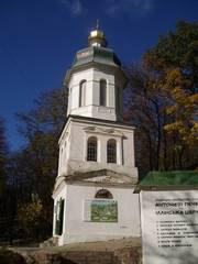 Илльинская церковь